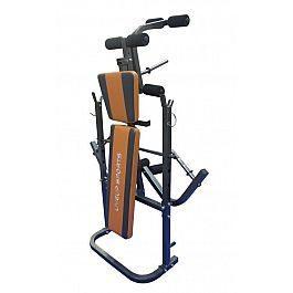 Лавка для пресса LiveUP Fitness Weight Bench (LS1101)