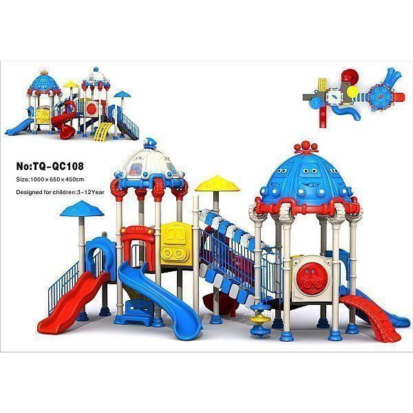 Игровой комлекс-площадка для детей Car series HDS-QC108