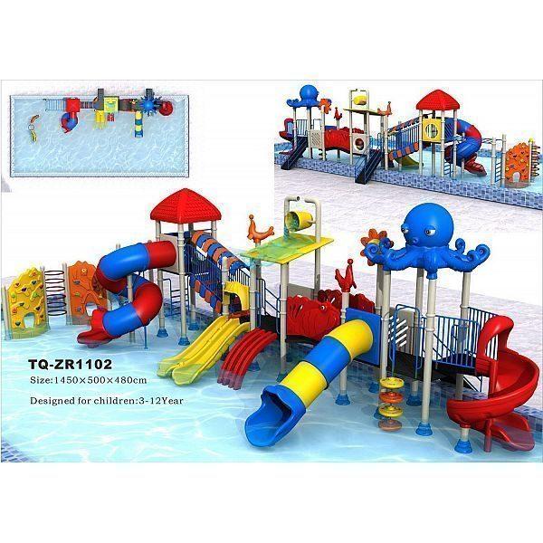 Игровой комлекс-площадка для детей Water Park HDS-ZR1102