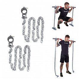 Цепи inSPORTline Chainbos 2x5 кг
