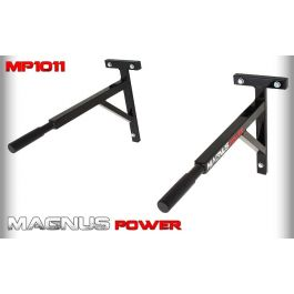Брусья настенные Magnus MP1011