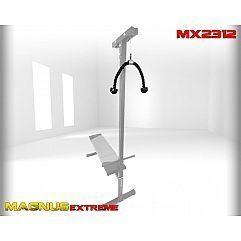 Тяга веревка на трицепс и спину Magnus MX2312