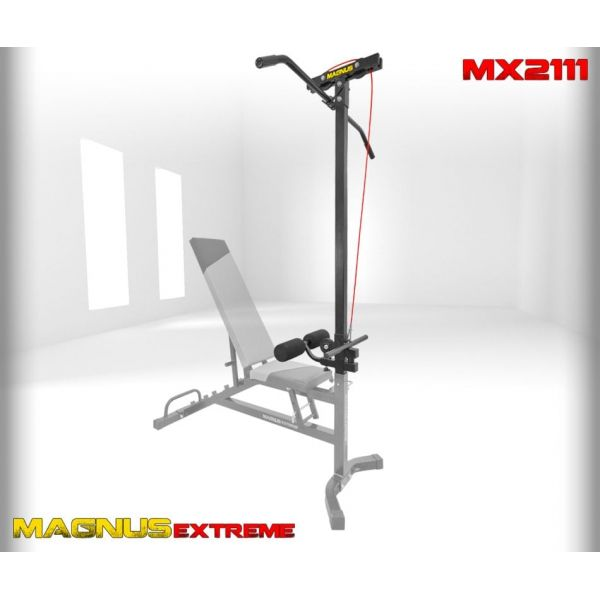 Тяга верхняя и нижняя Magnus MX2111