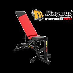 Гибридная тренировочная скамья MX2042 MAGNUSEXTREME