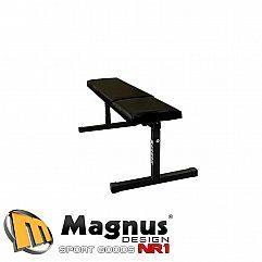 Скамья тренировочная для домашнего спортзала MAGNUSMC-L001