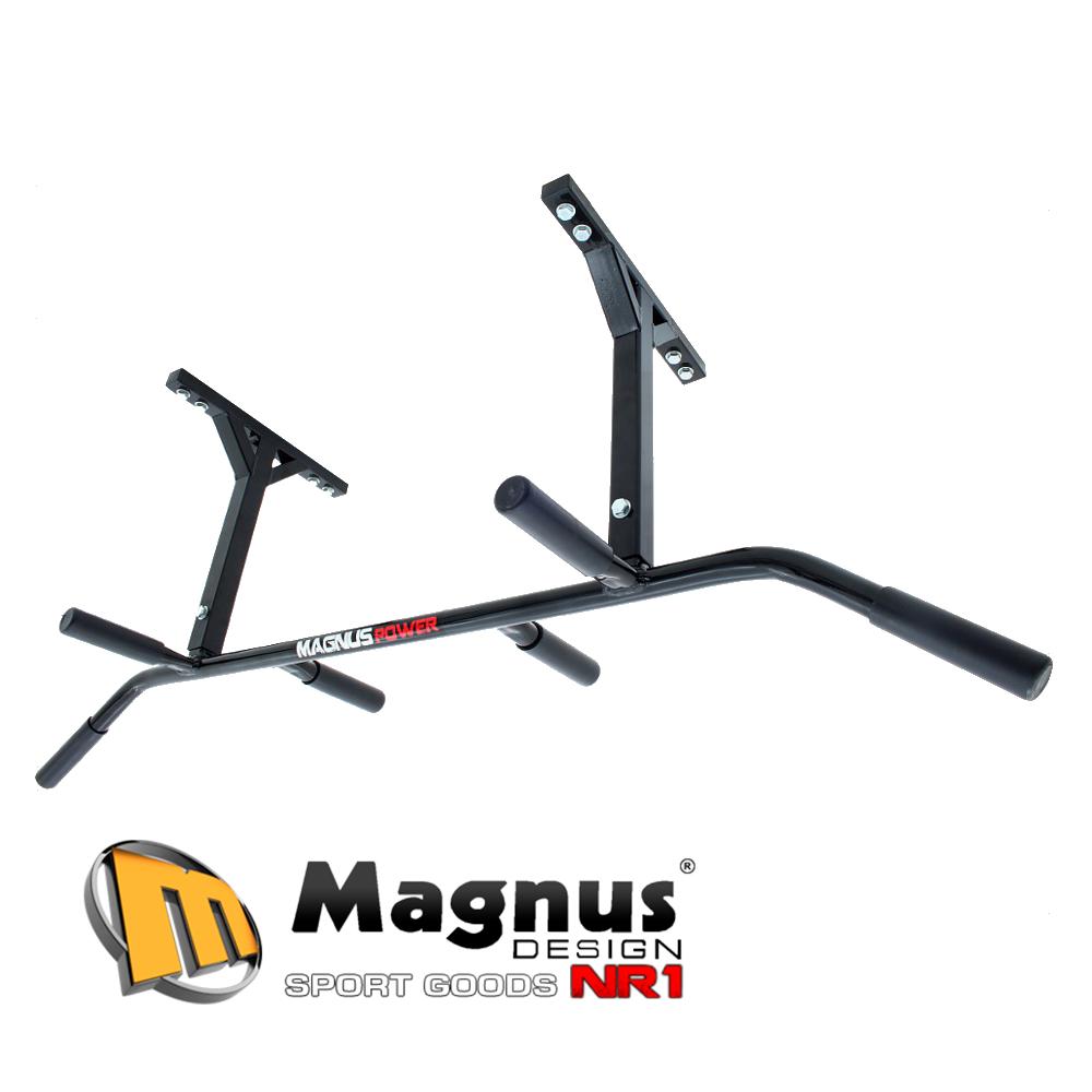 Турник потолочный  MAGNUS POWER MP1025 6GT