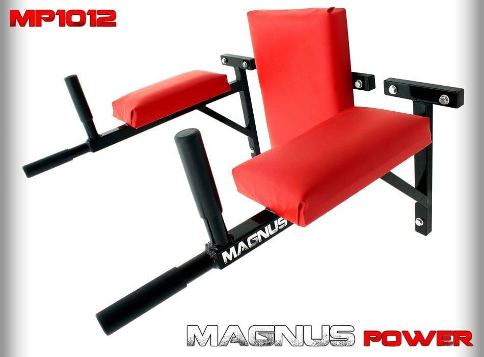 Брусья настенные Magnus MP1012