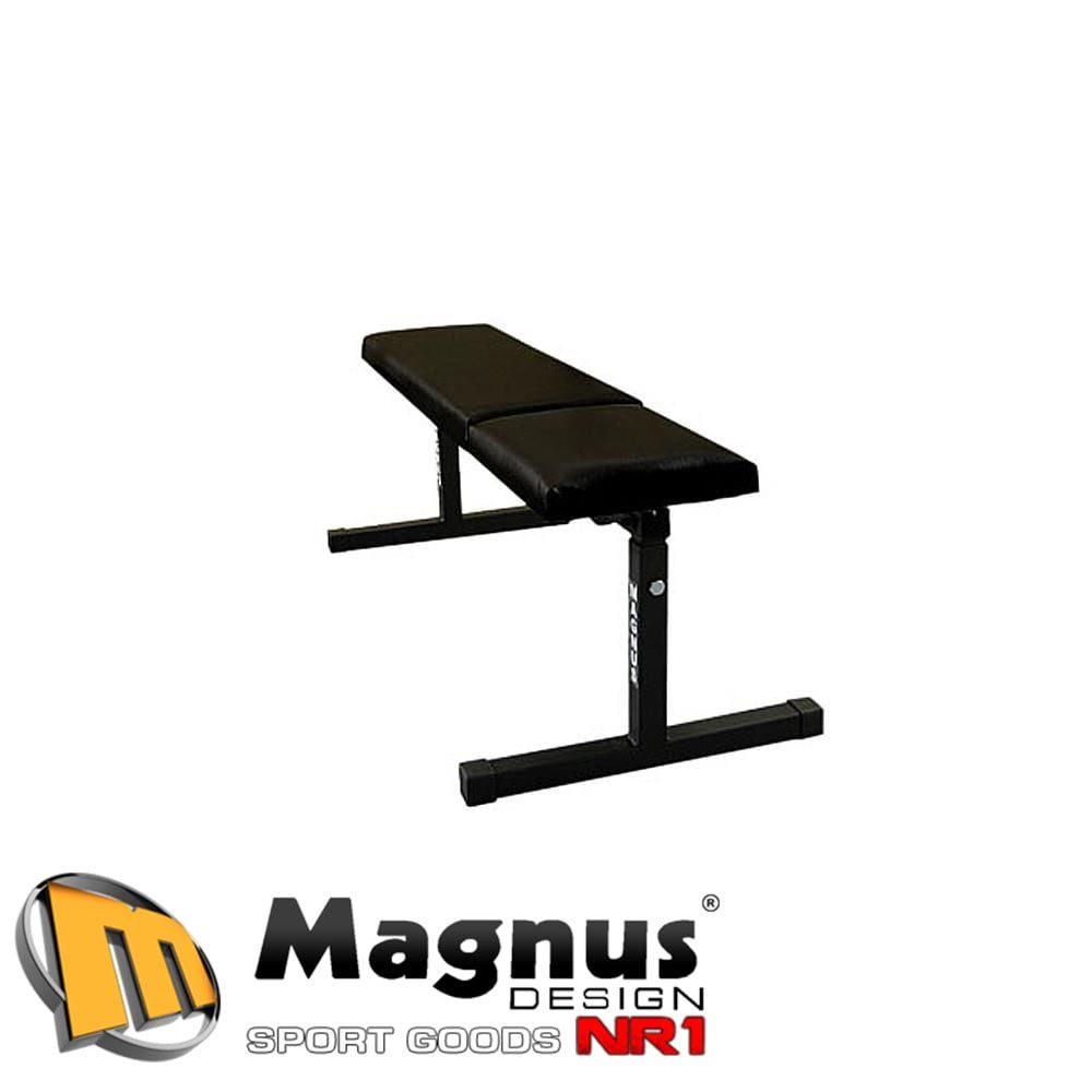 Скамья тренировочная для домашнего спортзала MAGNUS MC-L001